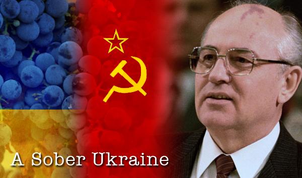 A Sober Ukraine