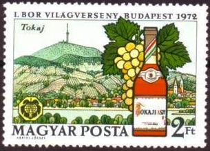 Hungary Wine Stamp