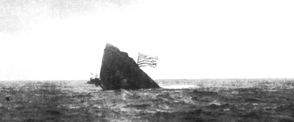 USS Maine christened