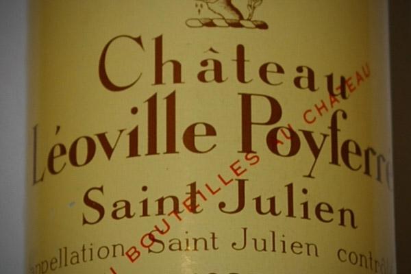 Bordeaux Leoville Poyferre St. Julien