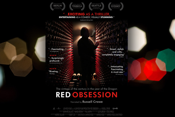 Red obsession movie film review