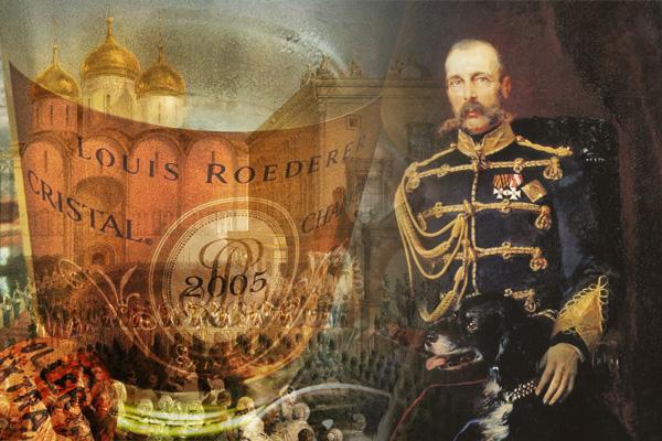 cristal wine champagne czar alexander ii russia