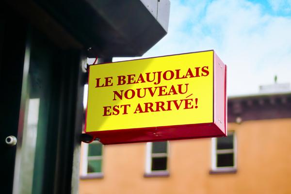 beaujolais nouveau day history